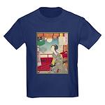 Japanese illustration  Kids Dark T-Shirt