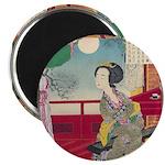 "Japanese illustration 2.25"" Magnet (10 pack)"