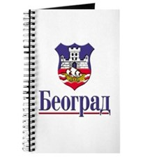 Grad Beograd/Belgrade City Journal