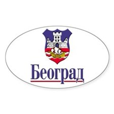 Grad Beograd/Belgrade City Oval Decal