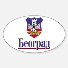 Grad Beograd/Belgrade City Oval Decal