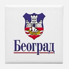 Grad Beograd/Belgrade City Tile Coaster