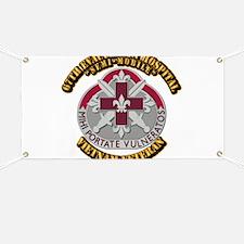 Army - 67th Evacuation Hospital Banner