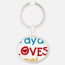 Yaya Loves Me Oval Keychain