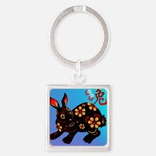 Year Of The Rabbit Square Keychain