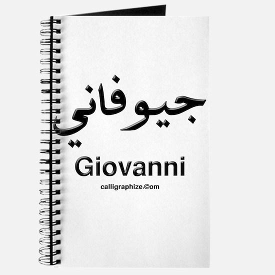 Giovanni Arabic Calligraphy Journal