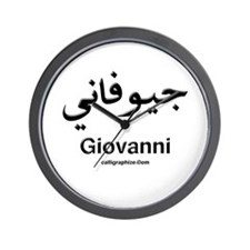 Giovanni Arabic Calligraphy Wall Clock