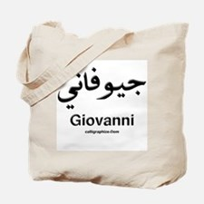 Giovanni Arabic Calligraphy Tote Bag