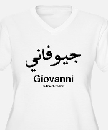 Giovanni Arabic Calligraphy T-Shirt