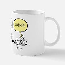the shift Mug