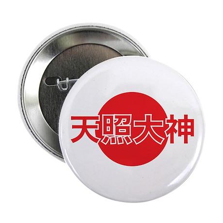 Amaterasu Omikami Button