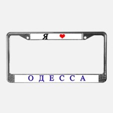 Unique Russian souvenirs License Plate Frame