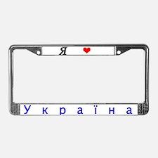 Unique Donetsk License Plate Frame