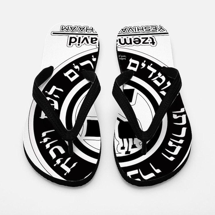 Tzemakh David  Yarim Haam Flip Flops