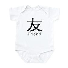Friend Infant Bodysuit