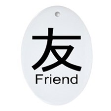 Friend Oval Ornament