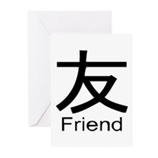 Friend Greeting Cards (Pk of 10)