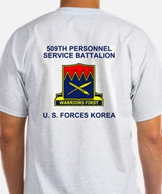 My Sister Is In The 509th Personnel Service Bn