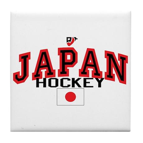 JP Japan Hockey Tile Coaster
