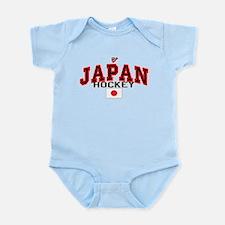 JP Japan Hockey Infant Bodysuit