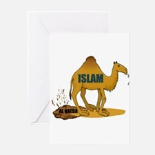 CAMEL MANURE Greeting Cards (Pk of 10)