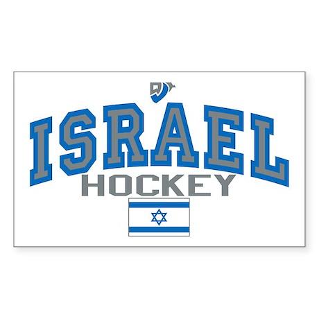 IL Israel Ice Hockey Sticker (Rectangle)