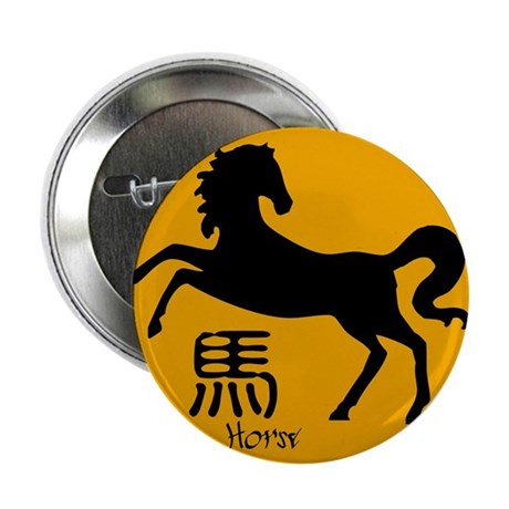"Zodiac Horse Traffic Sign 2.25"" Button (100 pack)"