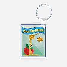 Rosh Hashanah Keychains