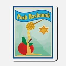 Rosh Hashanah Mousepad