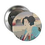 Japanese Art Button