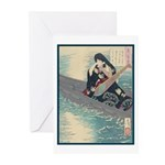 Japanese Art Greeting Cards (Pk of 10)
