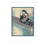 Japanese Art Postcards (Package of 8)