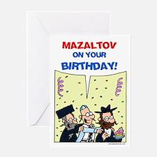 Jewy Louis Mazaltov card Greeting Card