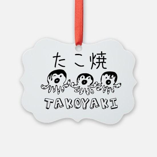 Takoyaki Ornament