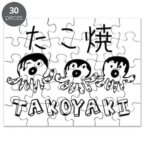 Takoyaki Puzzle