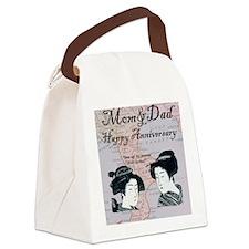 Please Dont Celebrate Canvas Lunch Bag