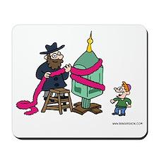 Dreidel Christmas Tree Mousepad