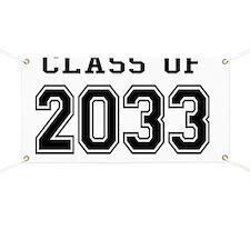 Class of 2033 Banner