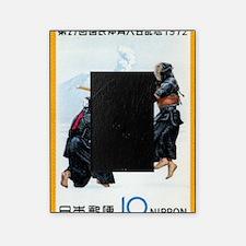 Kendo Glasses Frame : Postal Picture Frames Postal Photo Frames - CafePress