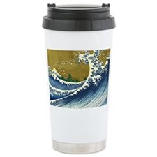 A_colored_version_of_th Travel Mug