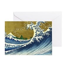 A_colored_version_of_the_Big_wave_fr Greeting Card