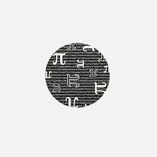 Digits of Pi (Dark) Mini Button (10 pack)