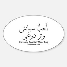 Spanish Water Dog Oval Decal