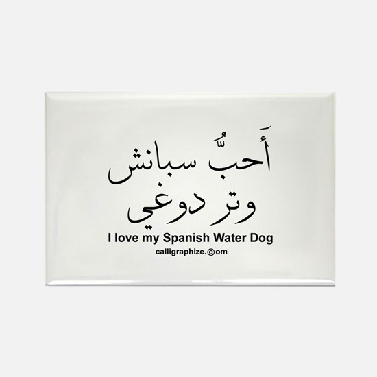 Spanish Water Dog Rectangle Magnet