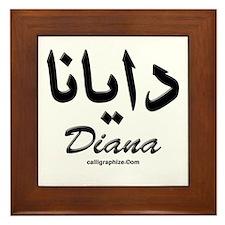 Diana Arabic Calligraphy Framed Tile