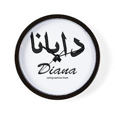 Diana Arabic Calligraphy Wall Clock