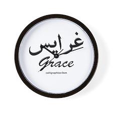 Grace Arabic Calligraphy Wall Clock