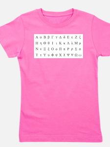 Greek T-Shirt