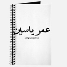Umar Yasin Arabic Journal