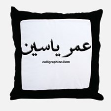 Umar Yasin Arabic Throw Pillow